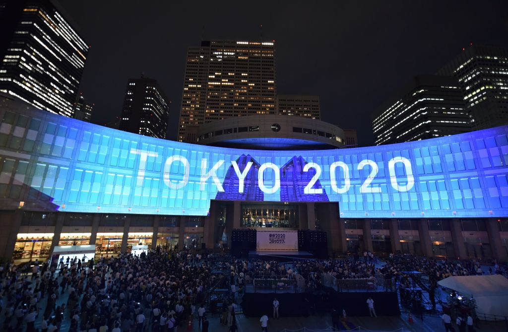 A big sign advertising the 2020 Tokyo Olympics