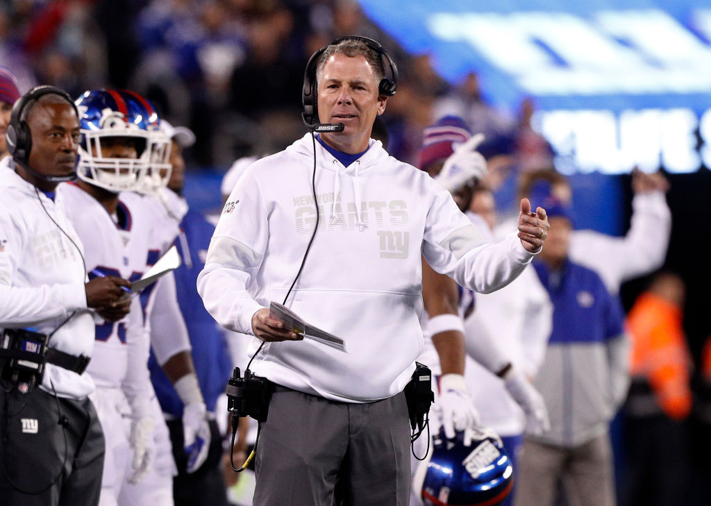 Given his and the team's record, Pat Shurmer might not last much longer as New York Giants head coach.