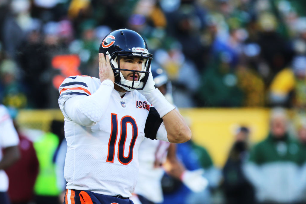 One comment by Bears QB Mitchell Trubisky might signal that his relationship with coach Matt Nagy isn't so rosy.