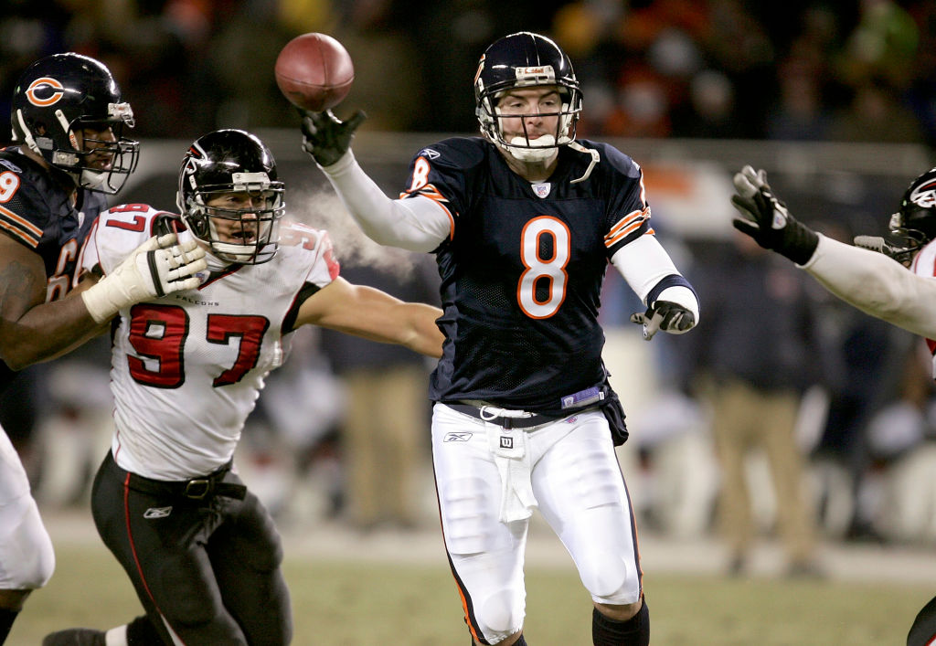 Rex Grossman once led the Chicago Bears to a Super Bowl. Grossman now works in the nursing industry.