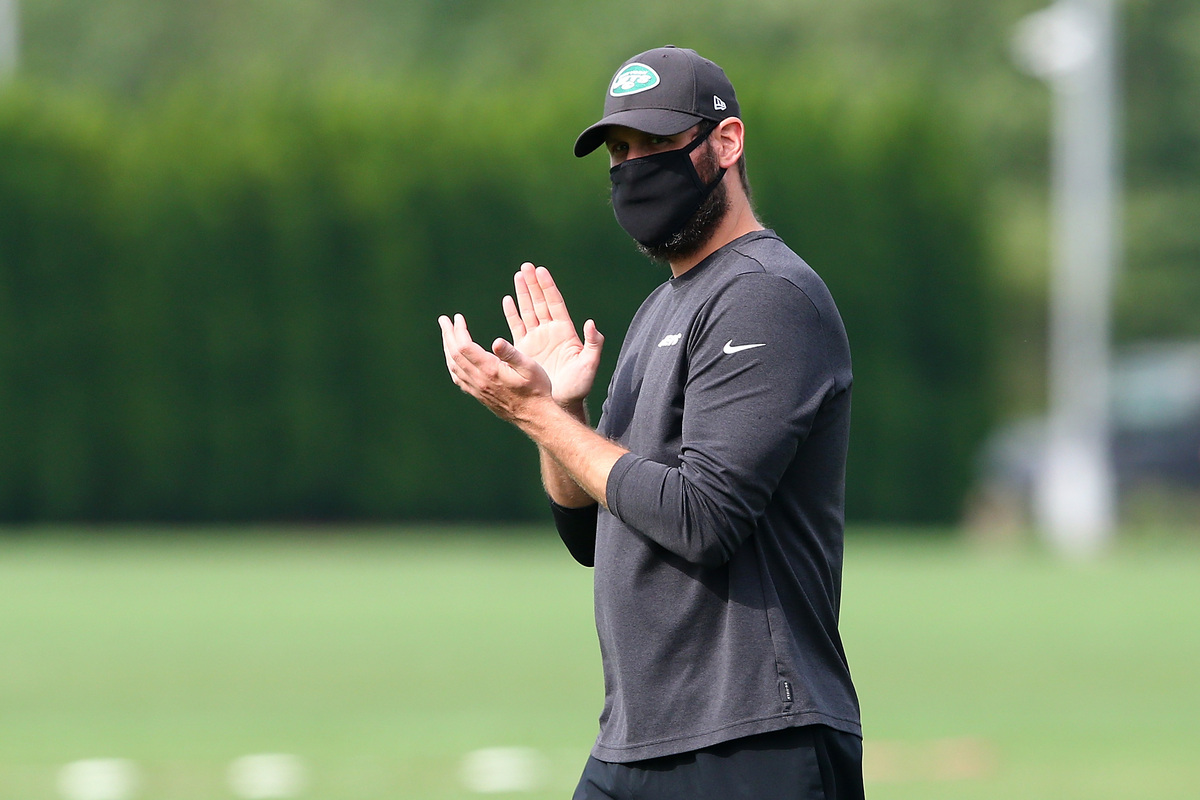 Adam Gase is in his second, and possibly final, second season with the New York Jets.
