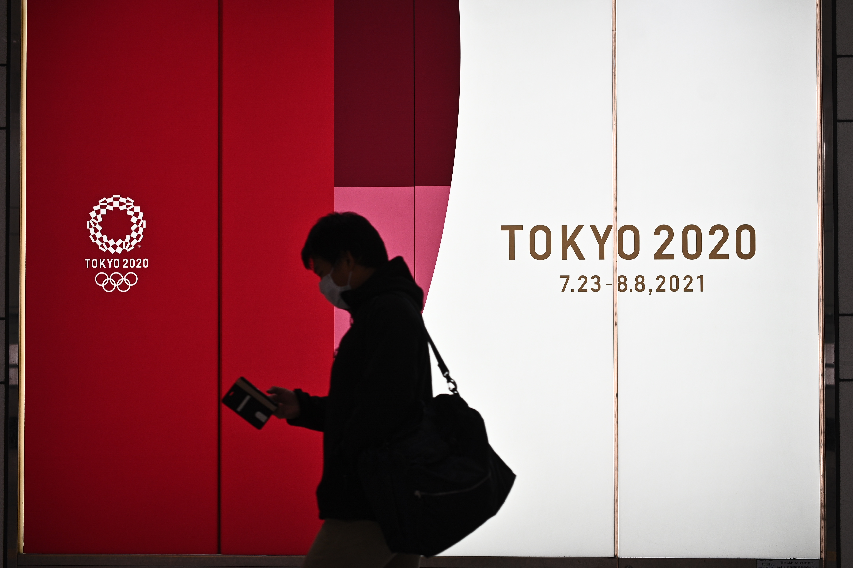 Official Tokyo 2020 Summer Olympics advertisement board