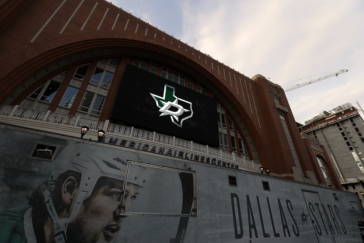 American Airlines Center in Dallas, TX -- home of the Stars and Mavericks