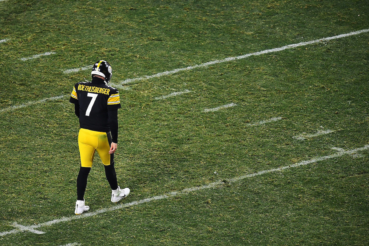 Ben Roethlisberger should start getting concerned about his future with the Pittsburgh Steelers after his GM's recent comments.