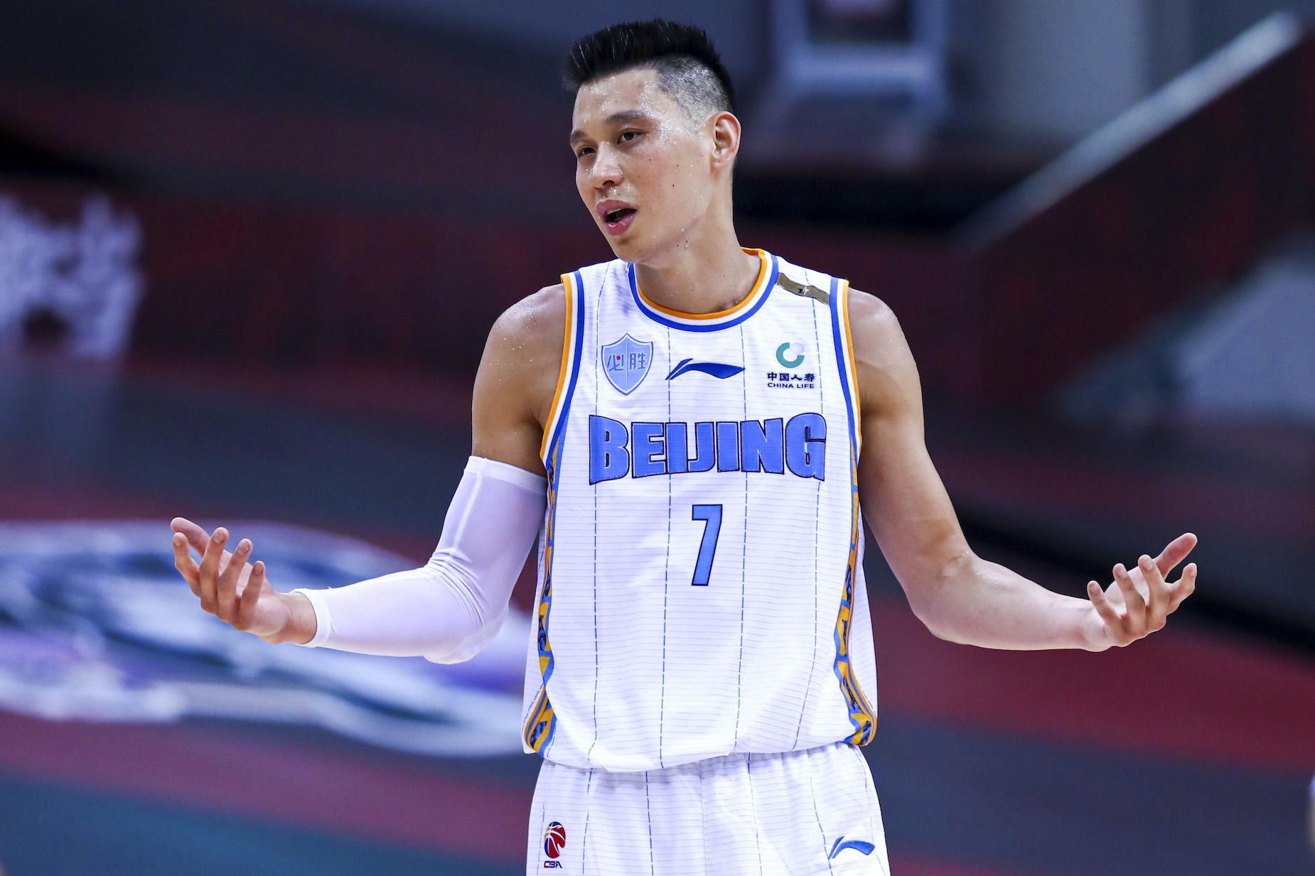 Former NBA star Jeremy Lin on the court for the Beijing Ducks